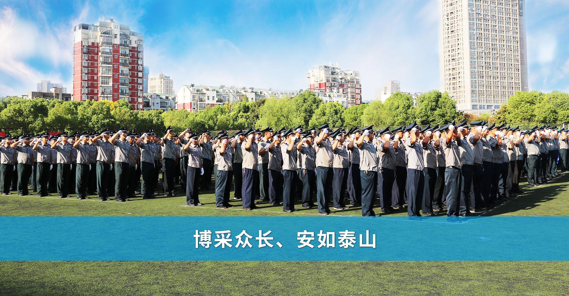 """50余名""""武汉好人""""受表彰让好人好报传播正能量"""